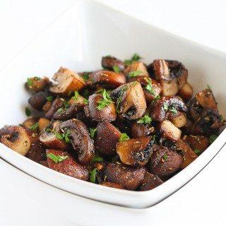 Easy Roasted Mushrooms with Rosemary & Garlic Recipe