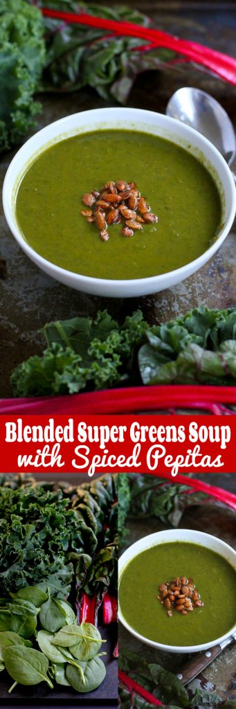 Blended Super Greens Soup with Spiced Pepitas…This vegan soup is packed with flavor and nutrients and the spiced pepitas are nothing short of addictive! 285 calories and 5 Weight Watchers SmartPoints