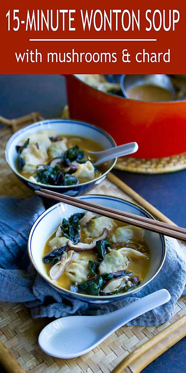 Quick & easy Wonton Soup Recipe is filled with vegetables and is a family favorite. Use store-bought wontons along with mushrooms and Swiss chard.  172 calories and 3 Weight Watchers SP | Recipe easy | Broth | Recipe Chinese | Healthy #wontonsoup #wontonsouprecipe #souprecipes #weightwatchers #wwblueplan #wwgreenplan #wwpurpleplan