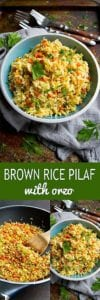 Brown rice pilaf is a fantastic vegan side dish that's easy to make. 132 calories and 3 Weight Watchers SP #sidedish #healthyrecipes #cleaneating